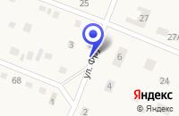 Схема проезда до компании ПРОДУКТЫ МАГАЗИН №2 в Целинном