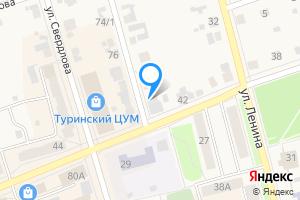 Комната в двухкомнатной квартире в Туринске Свердловская область, улица Кирова, 75