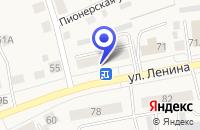 Схема проезда до компании ОТДЕЛ ПО ДЕЛАМ МОЛОДЕЖИ в Талице