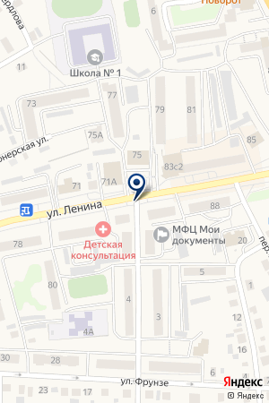 АВТОСЕРВИС на карте Талицы