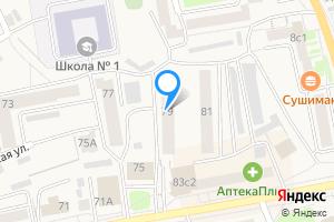 Сдается однокомнатная квартира в Талице улица Ленина, 79