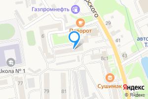 Сдается трехкомнатная квартира в Талице ул. Рябиновая, 4,