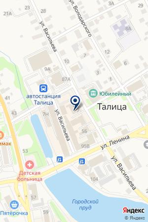 МАГАЗИН ВАСИЛЬЕВСКИЙ на карте Талицы