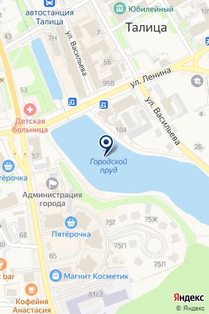 ВНОВЬ-ЮРМЫТСКОЕ УЧАСТКОВОЕ ЛЕСНИЧЕСТВО на карте Талицы