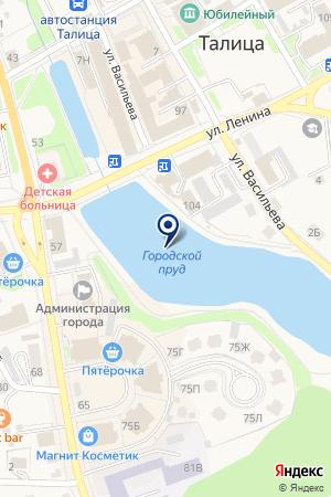 МАГАЗИН АВТОЗАПЧАСТИ на карте Талицы