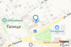 Снять комнату в Талице улица Ленина, 105