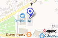 Схема проезда до компании КОМПЬЮТЕРНЫЙ САЛОН ФРЕГАТ в Талице