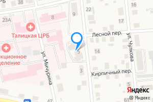 Сдается комната в Талице ул Шашмалова, 5