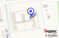 Схема проезда до компании АПТЕЧНЫЙ ПУНКТ в Талице