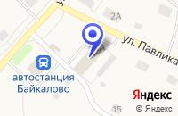 Схема проезда до компании ОТДЕЛ ГОСУДАРСТВЕННОГО ПОЖАРНОГО НАДЗОРА СЕЛА БАЙКАЛОВО в Байкалово