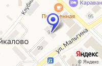 Схема проезда до компании ЦЕНТР ЗАНЯТОСТИ БАЙКАЛОВСКИЙ в Байкалово