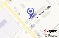 Схема проезда до компании ОБЩЕЖИТИЕ БАЙКАЛОВСКОГО ПРОФЕССИОНАЛЬНОГО УЧИЛИЩА в Байкалово