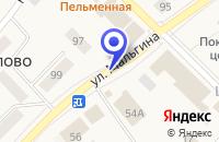 Схема проезда до компании МАГАЗИН АБРИС в Байкалово