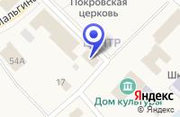 Схема проезда до компании РАЙОННЫЙ ДОМ КУЛЬТУРЫ в Байкалово