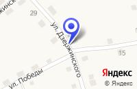 Схема проезда до компании МАГАЗИН РУСЬ в Байкалово