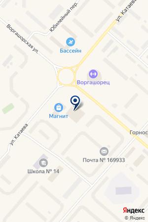 АДВОКАТСКОЕ БЮРО СВОБОДА на карте Воркуты
