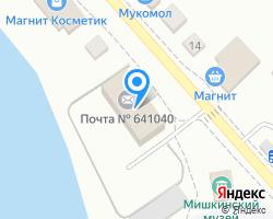 Схема местоположения почтового отделения 641040