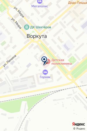 ВОРКУТИНСКАЯ ДЕТСКАЯ ГОРОДСКАЯ БОЛЬНИЦА на карте Воркуты