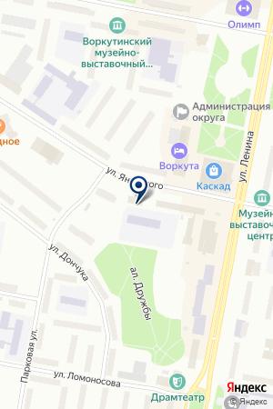 ВОРКУТИНСКИЙ ГОРОДСКОЙ СУД на карте Воркуты