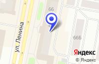 Схема проезда до компании МАГАЗИН ОДЕЖДЫ РУБЦОВ А.В. в Воркуте