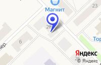 Схема проезда до компании ТФ СЕВЕРНОЕ в Воркуте