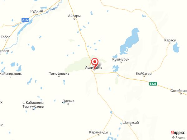 село Аулиеколь на карте