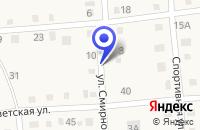 Схема проезда до компании КУРТАМЫШИНСКАЯ БОЛЬНИЦА в Куртамыше