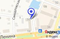 Схема проезда до компании САЛОН СОТОВОЙ СВЯЗИ ЕВРОСЕТЬ в Куртамыше