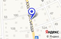 Схема проезда до компании ГУ ГОСТЕХНАДЗОР в Куртамыше