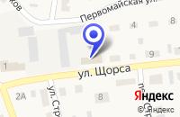 Схема проезда до компании ЖКХ ЭНЕРГОСБЫТ в Каргаполье