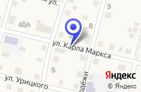 Схема проезда до компании СКЛАД ДИЛАНОВ И.М. в Куртамыше