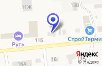 Схема проезда до компании ДОМОВОЙ в Каргаполье
