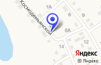 Схема проезда до компании МАГАЗИН САМАРА в Куртамыше