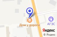 Схема проезда до компании КАРГАПОЛЬСКОЕ ДРСП в Каргаполье