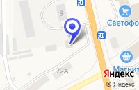 Схема проезда до компании АЗС № 26 КУРГАННЕФТЕПРОДУКТ в Каргаполье