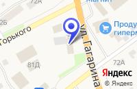 Схема проезда до компании МАГАЗИН У ДЯДИ ЛЕШИ в Каргаполье