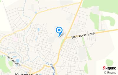 Местоположение на карте пункта техосмотра по адресу Курганская обл, г Куртамыш, пр-кт Конституции, д 5Б