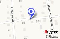 Схема проезда до компании ЗАПАДНЫЕ ЭЛЕКТРИЧЕСКИЕ СЕТИ КУРГАНЭНЕРГО* в Юргамыше