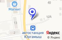 Схема проезда до компании МРЭО ШАДРИНСК в Юргамыше