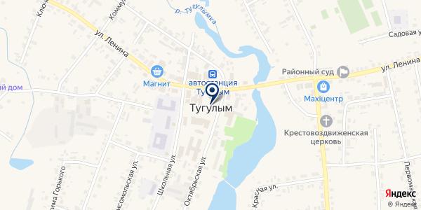АДМИНИСТРАЦИЯ ТУГУЛЫМСКОГО ГОРОДСКОГО ОКРУГА на карте Тугулыме
