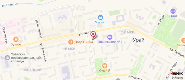Карта расположения пункта доставки Урай 2-ой микрорайон в городе Урай