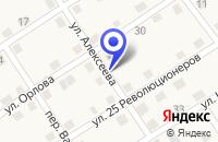 Схема проезда до компании С.В.Т.С. - БРОКЕР-УРАЛ в Звериноголовском