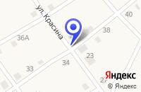 Схема проезда до компании СТРОИТЕЛЬНАЯ ОРГАНИЗАЦИЯ ЗВЕРИНОГОЛОВСКОЕ ДРСП в Звериноголовском