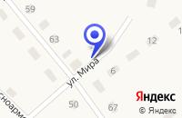 Схема проезда до компании МУ ДЕТСКИЙ САД СКАЗКА в Звериноголовском