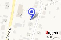 Схема проезда до компании ЦЕТРОСПАС-ЮГОРИЯ (ФИЛИАЛ) ПО БЕРЕЗОВСКОМУ РАЙОНУ в Березово