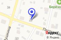 Схема проезда до компании ФИТОПАНТОКОР в Березово