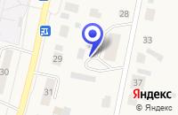 Схема проезда до компании СИБИРСКАЯ РЫБА в Березово