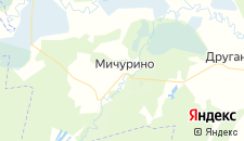Отели города Мичурино на карте