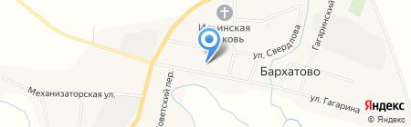 Дом культуры на карте Гаевой