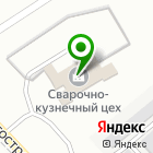 Местоположение компании Феникс-Д